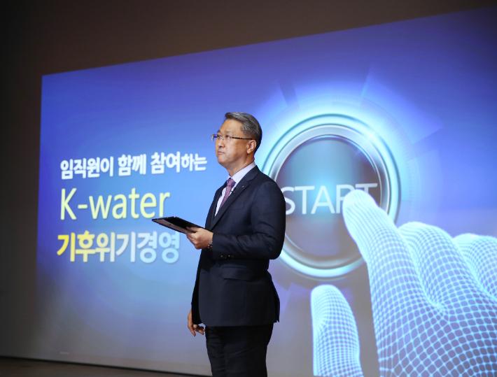 한국수자원공사, 글로벌 RE100 가입…공공기관 최초