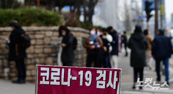 경남 어제 58명 확진…밤새 창원·김해서만 24명 감염