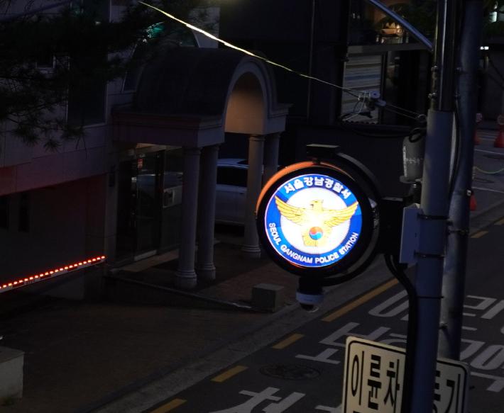 강남구, 여성 1인가구 비중↑ 지역에 최첨단 CCTV 설치