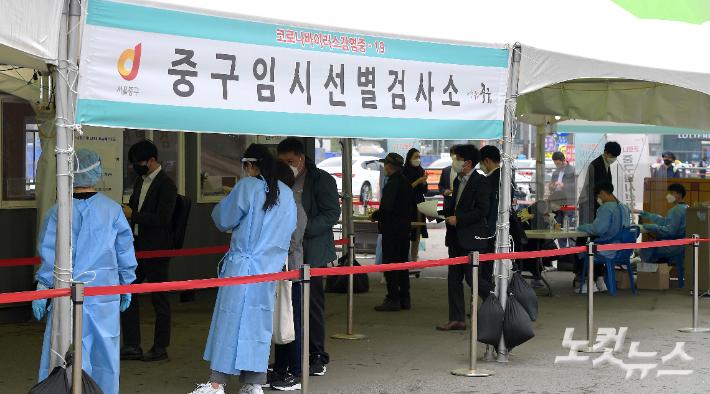 서울 신규 확진 230명…직장·지인모임 통한 감염 확산