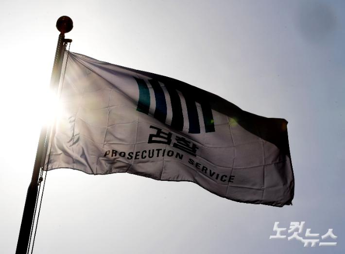 검찰, '허위 보도자료' 논란 공수처 대변인 수사