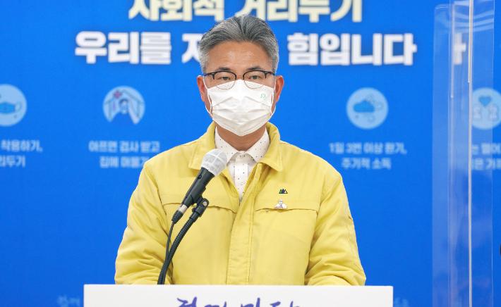 경남 또 61명 속출…어린이집·음식점 등 일상감염 '비상'