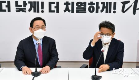 국민의힘 주호영 대표 권한대행 찾은 이철희 정무수석