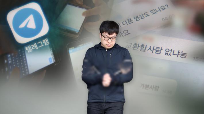 """""""평생 회복 불가한 피해""""…檢 '조주빈 공범' 남경읍 징역 20년 구형"""
