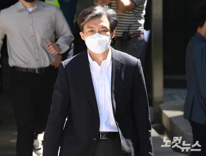'조국·정경심 檢수사 인권침해' 진정 1년…결론 못 내리는 인권위