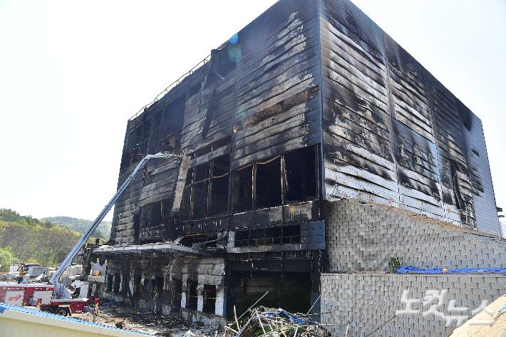 '이천 물류창고 화재' 한익스프레스, '최악의 살인기업' 불명예
