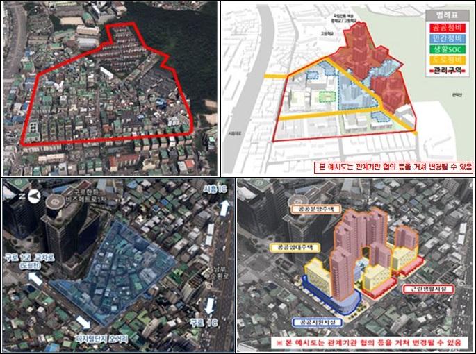 도시재생 후보지 27곳 선정…노후 도심에 2.1만호 짓는다