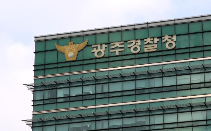 '前 화순군의원 부동산 투기 정황' 광주경찰, 화순군청 등 압수수색