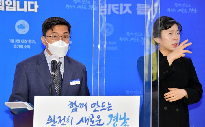 내부 정보 이용 정황 없지만…경남 투기 의심 공무원 4명 수사의뢰
