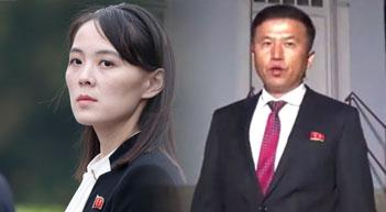 [그래픽뉴스]북한 김여정 대남·대미 담화문