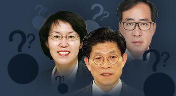 [그래픽뉴스]투기·표절·면제·먹튀·판매...장관 후보자들의 의혹과 해명