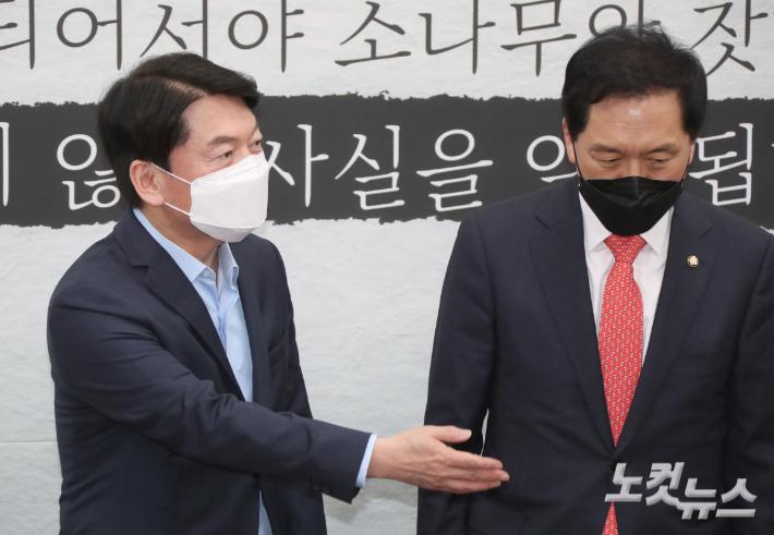 [노컷브이]국민의힘·국민의당 통합 논의 전당대회 후 본격화