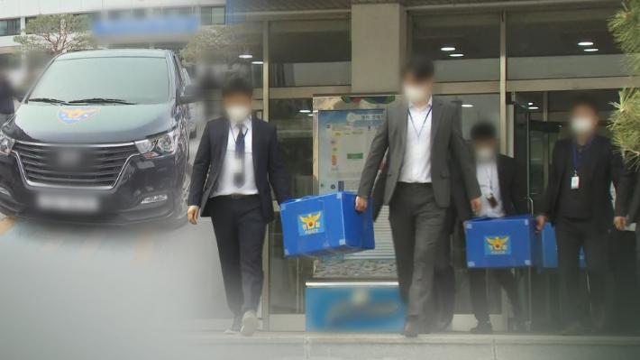 """'투기 혐의' 전 시흥시의원 구속…""""증거인멸·도주우려 인정돼"""""""
