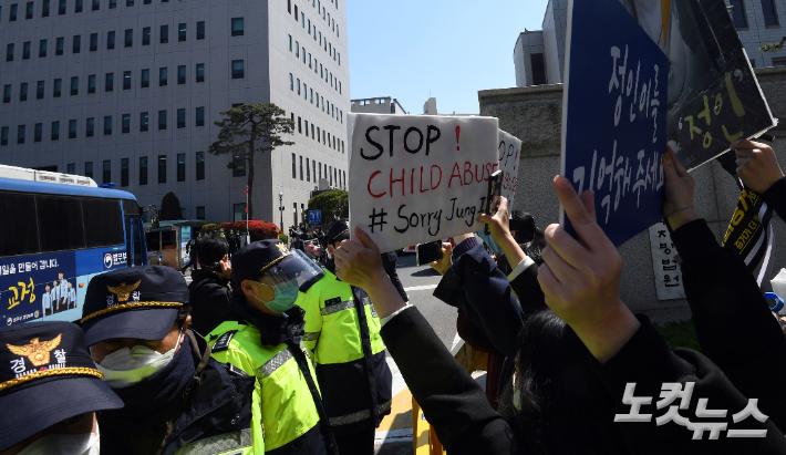 '정인이 사건' 시위 당시 경찰과 충돌한 30대 여성, 檢 송치