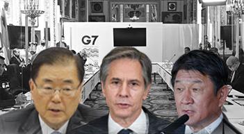 [그래픽뉴스]G7외교 공동성명과 韓日외교수장 대화