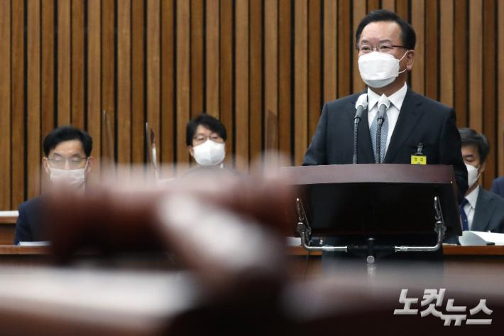 """32차례 자동차세·과태료 체납에 김부겸 """"부끄럽다"""""""