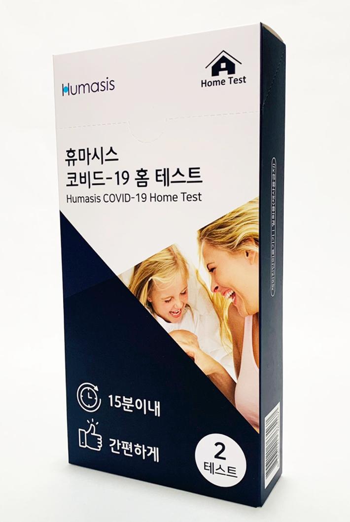 이마트, 대형마트 최초 코로나19 자가검사키트 판매