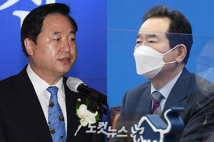 """정세균·김두관 회동…측근들 """"대선 경선, 큰 틀서 연기해야"""""""