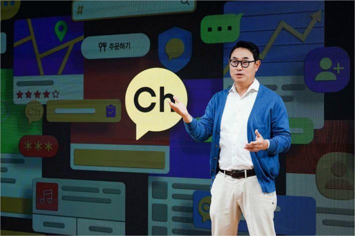 '역대 최고' 실적 카카오…다음은 지갑·콘텐츠 구독 서비스