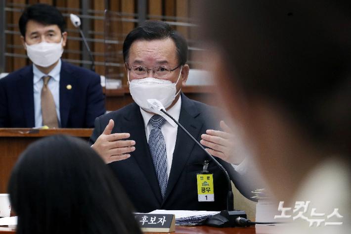 """[영상]김부겸 """"문자폭탄, 민주주의적 방식 아니다"""""""