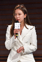 홍수현 비연예인 예비 신랑과 5월 '비공개 결혼식'