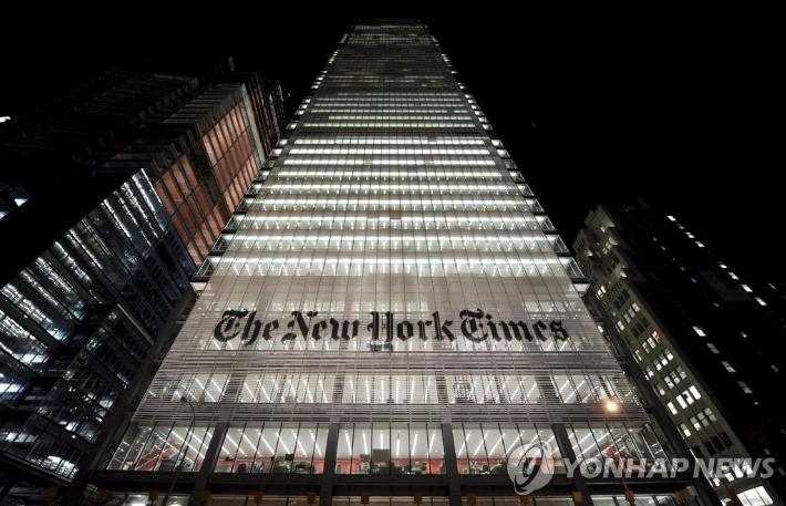 NYT 구독자 열 명 중 아홉 명은 온라인 구독자