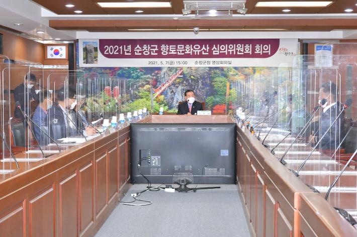 순창군, 정자 건축물 '삼외당' 등 향토문화유산 지정