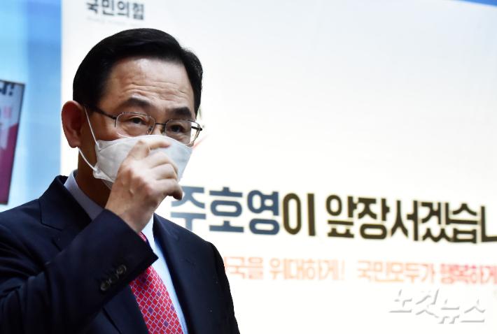 """[노컷브이]주호영 당대표 출마선언…""""윤석열 등 들어올 수권정당 만들 것"""""""