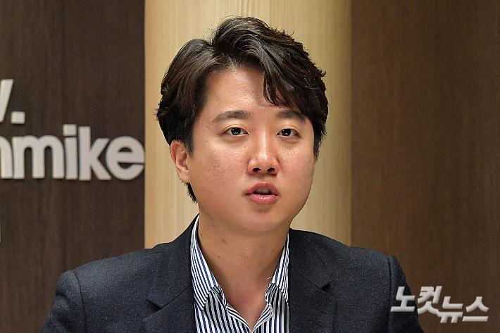 """이준석 """"MB-朴 구속한 윤석열도 되는데 홍준표는 안된다?""""[뉴스업]"""