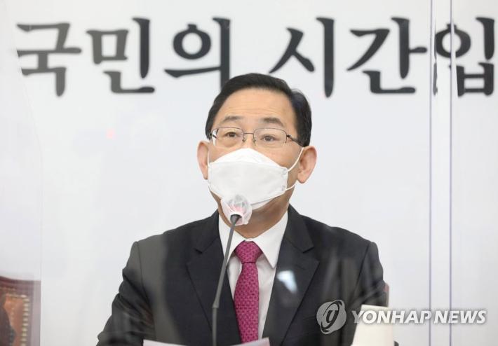 """주호영 """"김웅·이준석? 뒷산만 다녀선 에베레스트 못 올라"""""""