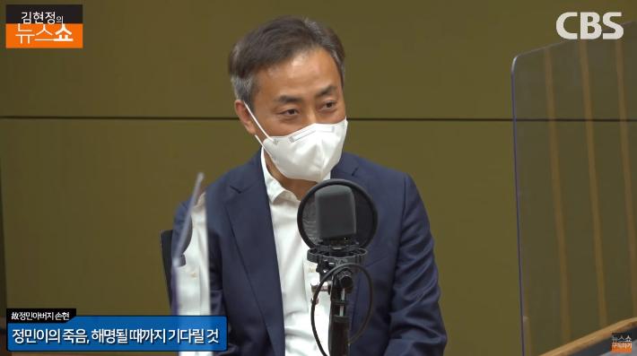 """손정민父 카톡 공개 """"갑자기 술먹자? 처음 접하는 광경"""""""