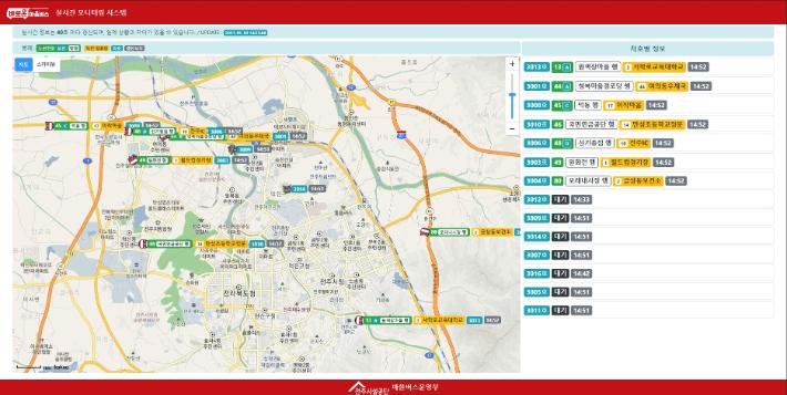 전주시설공단, 마을버스 운행 안내 시스템 자체 개발