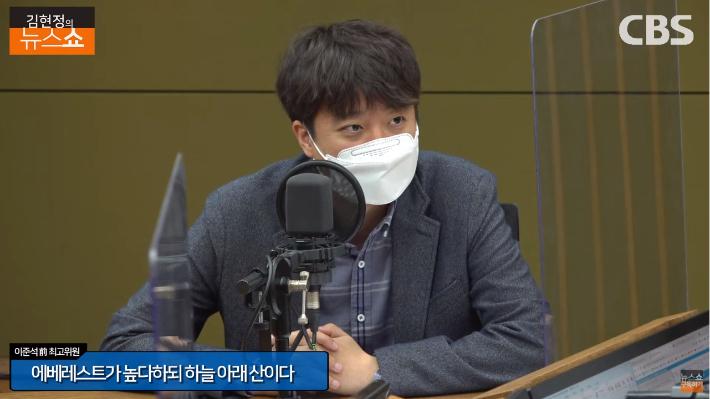 """이준석 """"당대표 최종 1,2위는 이준석과 김웅"""""""