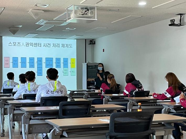 전라북도체육회, 12~13일 스포츠 인권교육 실시