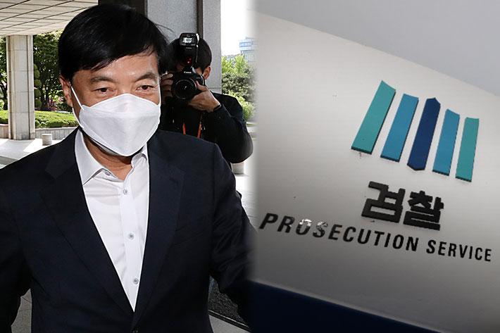 총장후보였던 이성윤, '첫 피고인 중앙지검장' 전락…전방위 '거취압박'