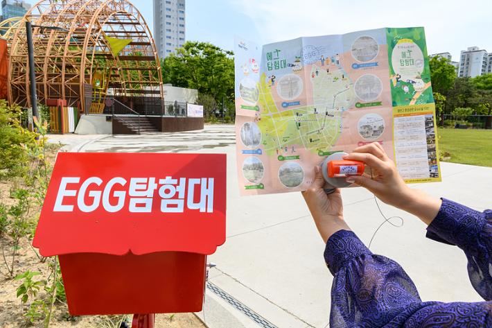 """""""지구를 부탁해"""" 양천구 기후변화 대응 'EGG 탐험대' 모집"""