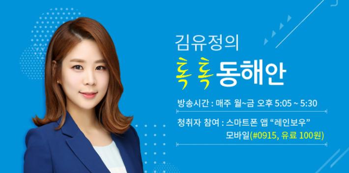 코로나19 속 MZ세대에 '밀키트' 인기…'맛좋고 간편' 입소문