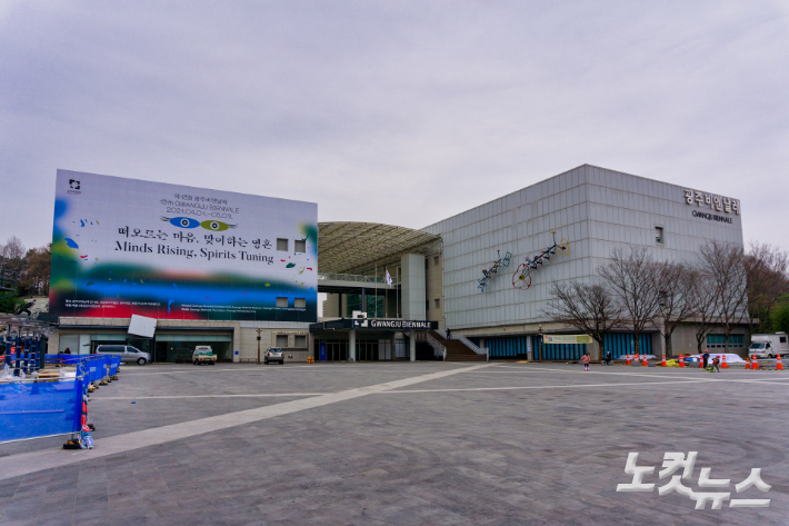 """광주비엔날레 노조 """"광주시의 안일한 대처로 2차 가해 발생"""""""