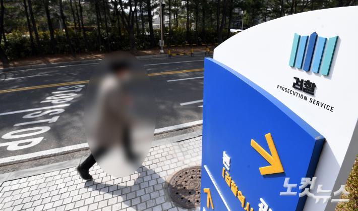 검찰, 이성윤 이어 '김학의 수사 외압' 윤대진 등 공수처 이첩