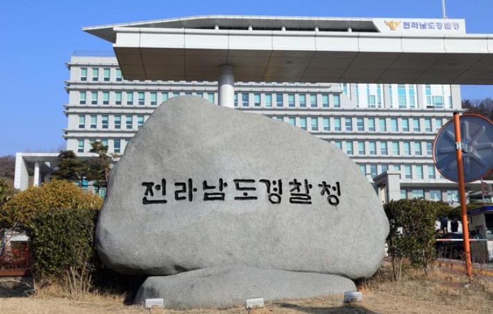 전남경찰, 유흥시설 합동점검 실시…28건 적발