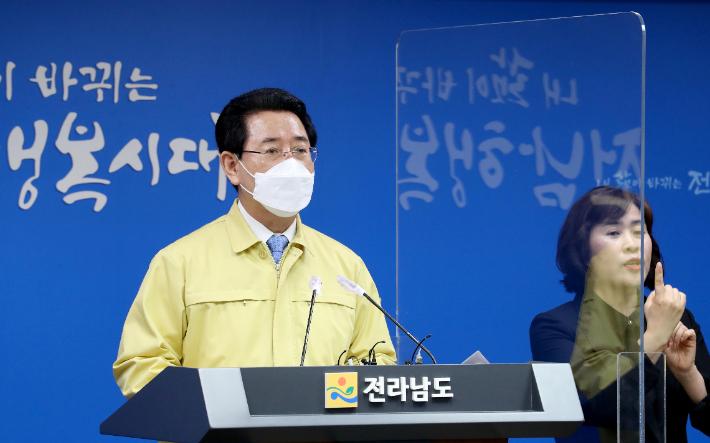 김영록 전남지사, 외출·이동 자제 등 '접촉 최소화' 호소 목록 이미지