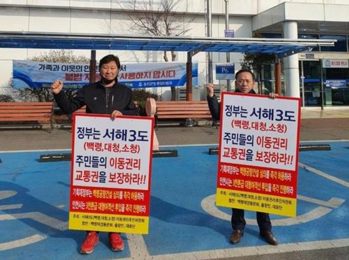 인천~백령도 대형여객선 도입 방안 이달 말 확정될 듯