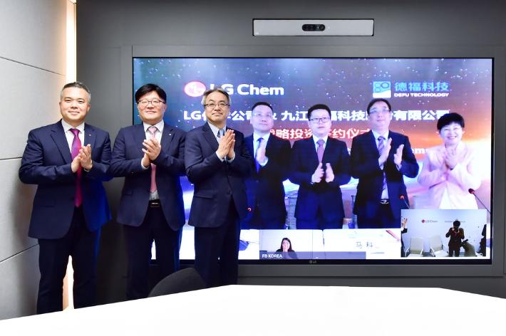 LG화학, 중국 배터리 소재 동박회사에 400억 투자