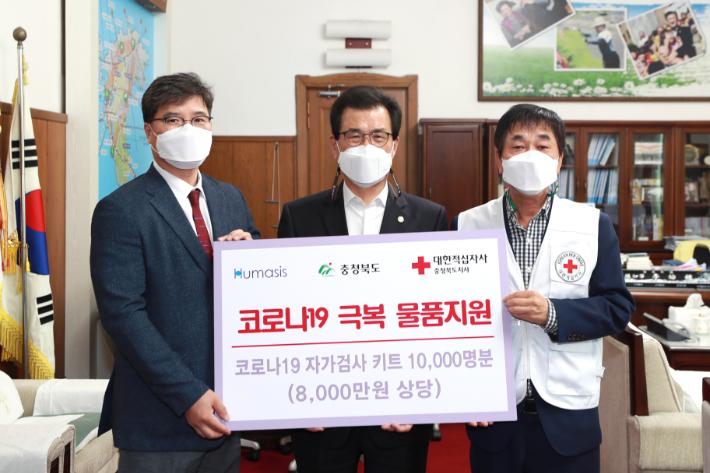 충북도, 코로나19 자가검사키트 활용 확대