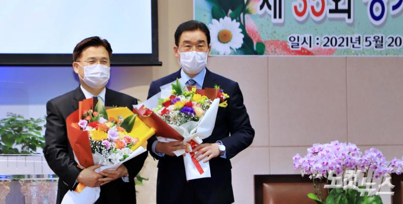 광주시기독교교단협의회 대표회장 강희욱 목사