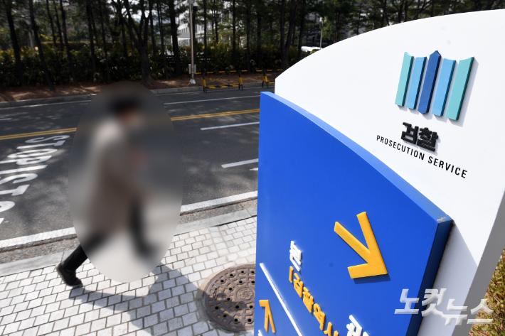 '검사장급' 대폭 인사에 조직개편까지…김오수 리더십 '시험대'