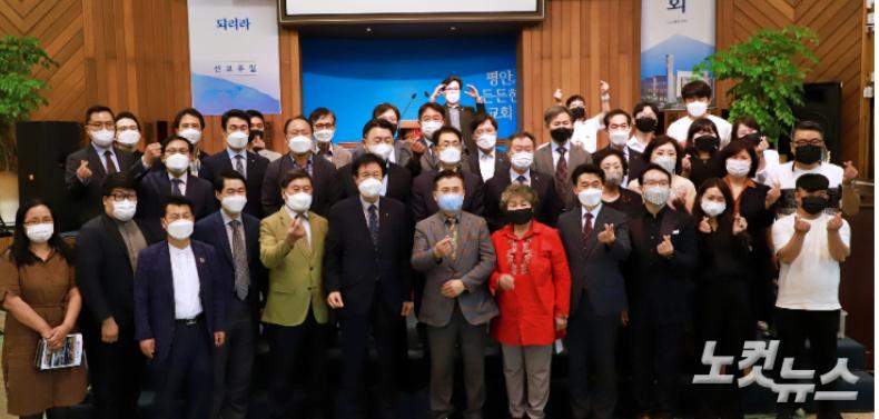 모든 세대를 일으켜 세우는 '2021 블레싱 광주' 개최 목록 이미지