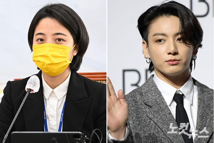 """류호정, BTS언급에 """"정치적으로 이용말라"""" 비난 쇄도[이슈시개]"""