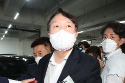 [속보]공수처, 윤석열 '직권남용 혐의' 수사 착수