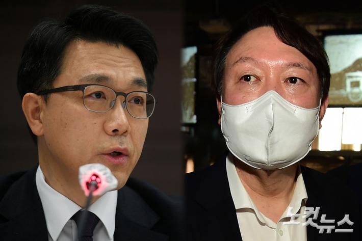 공수처, 윤석열 겨눴다…정치 행보 하루 만에 수사 착수